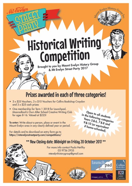 2017 Street Party Writing Competition poster